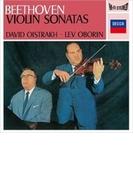 ヴァイオリン・ソナタ全集 ダヴィド・オイストラフ、レフ・オボーリン(3SACD)(シングルレイヤー)【SACD】