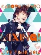 MAMORU MIYANO LIVE TOUR 2016 ~MIXING!~ (Blu-ray)