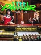 Lower The Bar: 鋼鉄酒場!【SHM-CD】