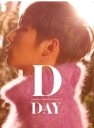 D-Day (CD+DVD+スマプラ)