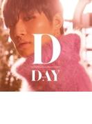 D-Day (CD+スマプラ)【CD】