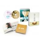 聖の青春 豪華版 Blu-ray【ブルーレイ】