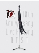 10th Anniversary Live History -BEST- (DVD)