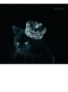 "BEST SELECTION ""noir"" 【初回生産限定盤A】(+Blu-ray)【CD】 2枚組"