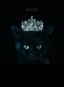 "BEST SELECTION ""noir""【CD】"