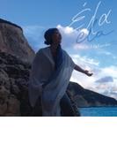 エーラ【CD】