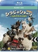 ひつじのショーン スペシャル ~いたずらラマがやってきた!~ ブルーレイ+DVDセット【ブルーレイ】