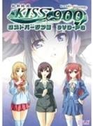 【DVD-PG】粘膜純愛~KISS×900 ロストバージン編 DVD-PG【2次元あうとれっと】 (DVDPG)【DVD】