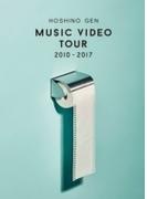 Music Video Tour 2010-2017 (Blu-ray)【ブルーレイ】