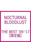 THE BEST '09-'17 【限定盤】