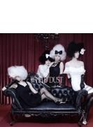 WHITE DUST 【初回限定盤B】