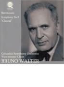 交響曲第9番『合唱』 ブルーノ・ワルター&コロンビア交響楽団(平林直哉復刻)【CD】