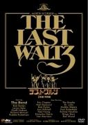 ラスト・ワルツ <2枚組特別編>【DVD】 2枚組