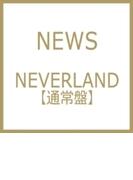NEVERLAND【CD】
