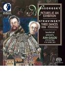ムソルグスキー『展覧会の絵』、ストラヴィンスキー:『ペトルーシュカ』組曲 ジャン・ギユー(オルガン)【SACD】