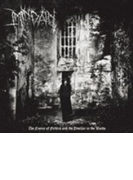 Enemy Of Fetters And Dweller In The Woods【CD】