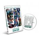 ミュージカル「忍たま乱太郎」第7弾 忍術学園 学園祭【DVD】