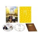 ボクの妻と結婚してください。 DVD(2枚組)【DVD】 2枚組