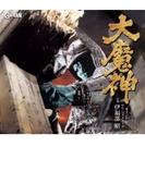 大魔神 オリジナル サウンドトラック【CD】