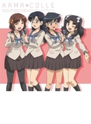 TVアニメ「南鎌倉高校女子自転車部」キャラクターソングスコレクション かまコレ【CD】