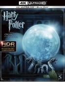 ハリー・ポッターと不死鳥の騎士団 <4K ULTRA HD&ブルーレイセット>(2枚組)【ブルーレイ】 2枚組