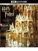 ハリー・ポッターと謎のプリンス <4K ULTRA HD&ブルーレイセット>(2枚組)【ブルーレイ】 2枚組