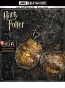 ハリー・ポッターと死の秘宝 PART1 <4K ULTRA HD&ブルーレイセット>(2枚組)【ブルーレイ】 2枚組