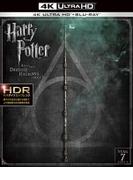 ハリー・ポッターと死の秘宝 PART2 <4K ULTRA HD&ブルーレイセット>(2枚組)【ブルーレイ】 2枚組