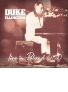 Live In Poland 1971【CD】