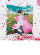 フローリア 【初回生産限定盤】(+DVD)【CDマキシ】