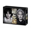 銀と金【Blu-ray BOX】【ブルーレイ】 5枚組