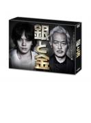銀と金【DVD BOX】【DVD】 5枚組