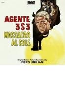 Agente 3s3 Massacro Al Sole (Ltd)【CD】