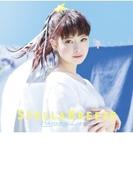 ステラブリーズ 【初回生産限定盤】 (+DVD)【CDマキシ】