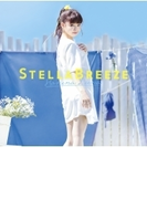ステラブリーズ 【通常盤】【CDマキシ】