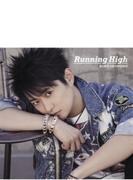 下野紘3rdシングル Running High 初回限定盤(CD+DVD)