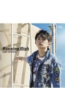 下野紘3rdシングル Running High 通常盤(CDonly)