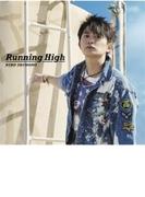 下野紘3rdシングル Running High 通常盤(CDonly)【CDマキシ】