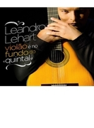 Violao E No Fund Do Quintal【CD】