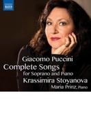 ソプラノとピアノのための歌曲全集 クラッシミラ・ストヤノヴァ、マリア・プリンツ【CD】