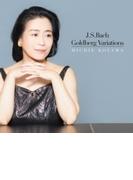 ゴルトベルク変奏曲 小山実稚恵(ピアノ)【SACD】