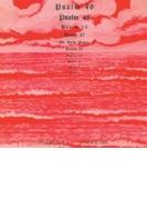 Psalms Far I【CD】