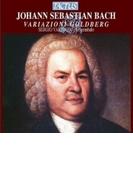 ゴルトベルク変奏曲 セルジオ・ヴァルトロ(チェンバロ)(2CD)【CD】 2枚組