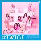 #TWICE 【通常盤】【CD】