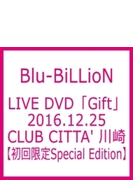 LIVE DVD 「Gift」 2016.12.25 CLUB CITTA' 川崎 【初回限定 Special Edition】