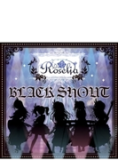 Black Shout (+brd)(Ltd)