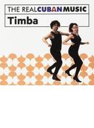 Real Cuban Music: Timba (Rmt)【CD】