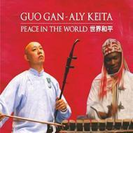 Peace In The World【CD】