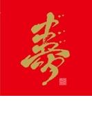 ガガガSPオールタイムベスト ~勘違いで20年!~【CD】 2枚組