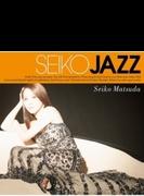 SEIKO JAZZ 【通常盤】